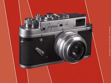 muzeális fényképezőgép zorkij-4